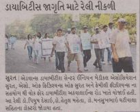 divya bhaskar Walk for Diabetes