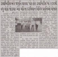 Gujarat Guardian, Surat Ed. November 22, 2016