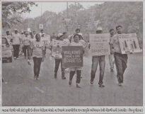Gujarat Samachar, Surat Ed. November 21, 2016